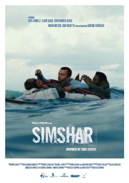 Симшар - Simshar