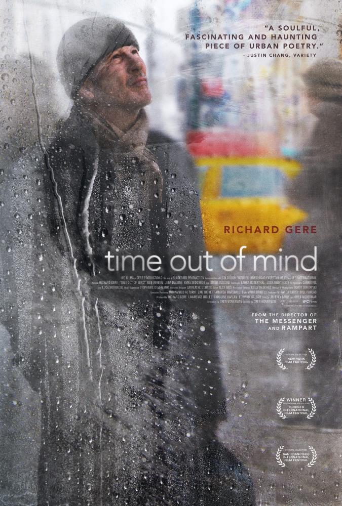 Перерыв на бездумье - Time out of mind