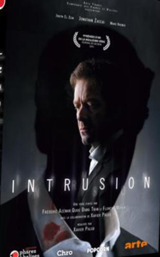 Внедрение - Intrusion