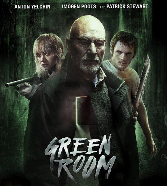 Зеленая комната - Green Room
