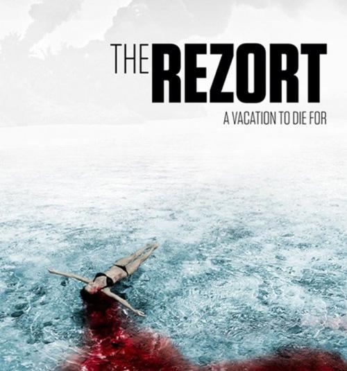 Курорт - The Rezort