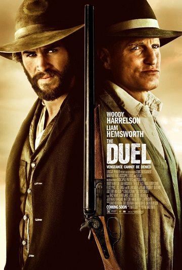 Дуэль - The Duel