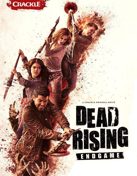 Восставшие мертвецы: конец игры - Dead Rising- Endgame