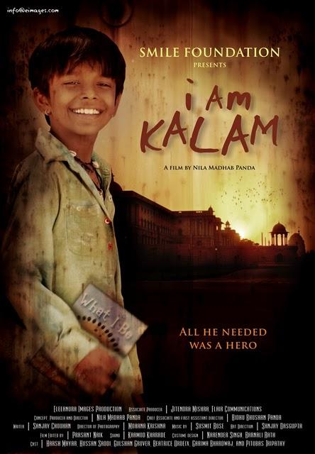 Меня зовут Калам - I Am Kalam