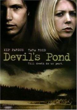 Дьявольский остров - Devils Pond