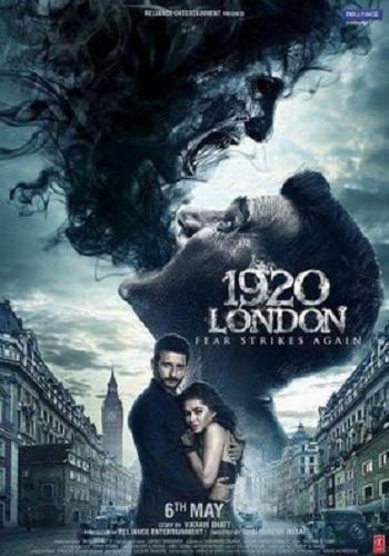 Лондон 1920 - 1920 London
