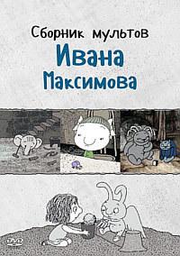 ������� ������� ����� ��������� (1989-2016)