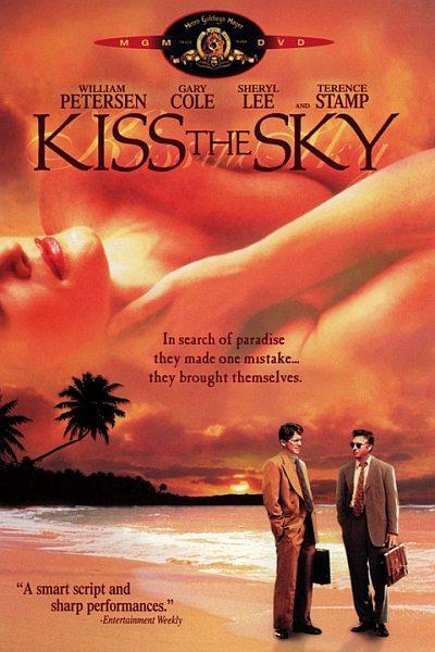 Поцелуй небеса - Kiss the Sky