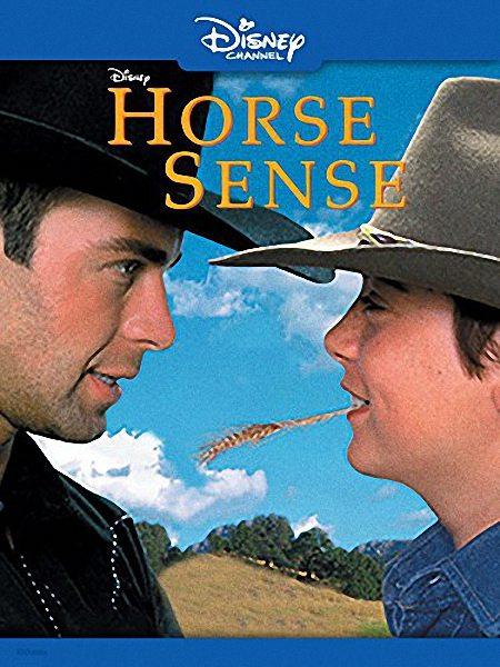 Каникулы на ранчо - Horse Sense