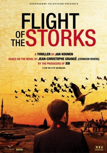 Полет аистов - Flight of the Storks