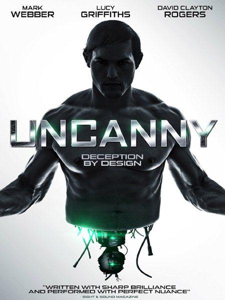 Неприятный - Uncanny
