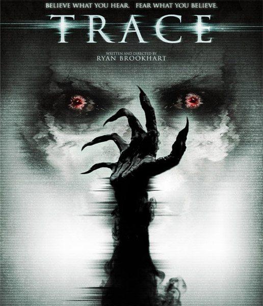 След - Trace
