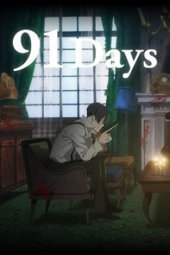 91 день аниме скачать торрент.