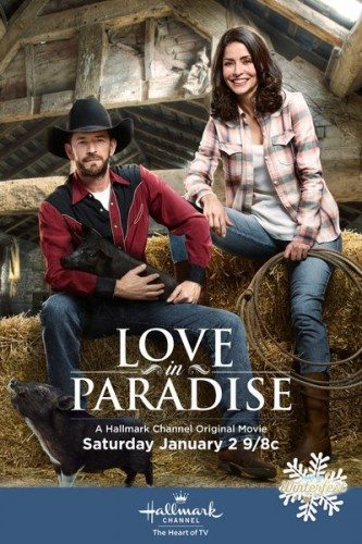 Любовь в раю - Love in Paradise