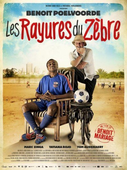 Полоски зебры - Les rayures du zГЁbre