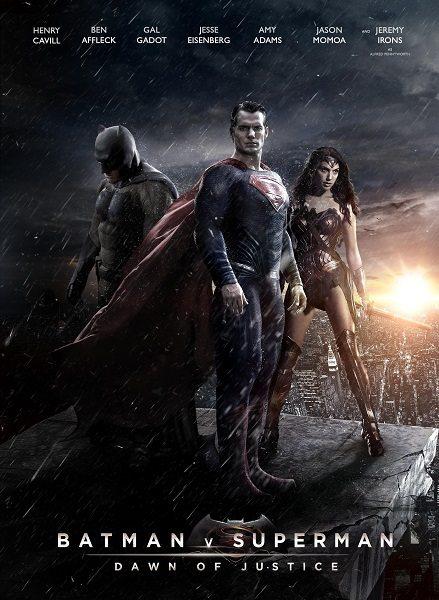 Бэтмен против Супермена: На заре справедливости: Дополнительные материалы - Batman v Superman- Dawn of Justice- Bonuces