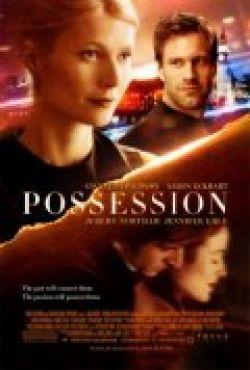 ����������� - Possession