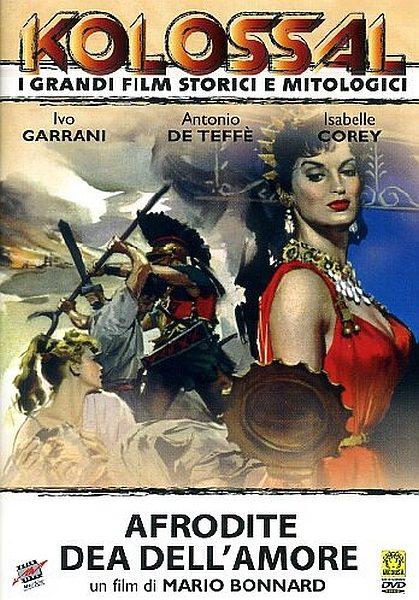 Афродита, богиня любви - Afrodite, dea dell'amore
