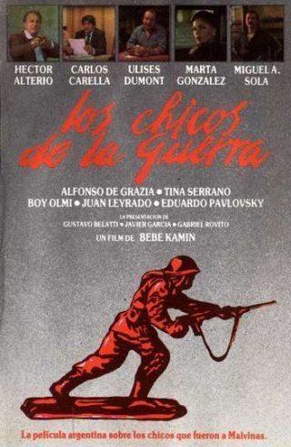 Дети войны - Los chicos de la guerra