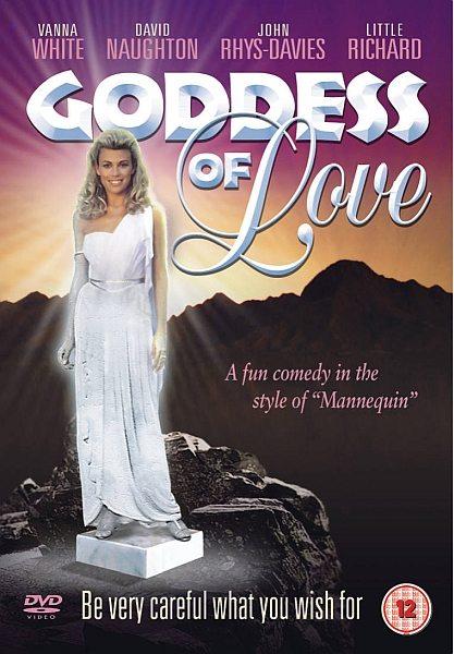 Богиня Любви - Goddess of Love