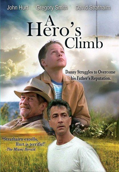 Восхождение - The Climb