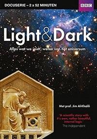 ���� � ���� - Light and Dark