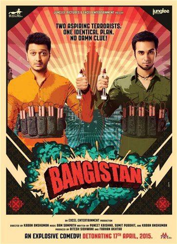 Бангистан - Bangistan