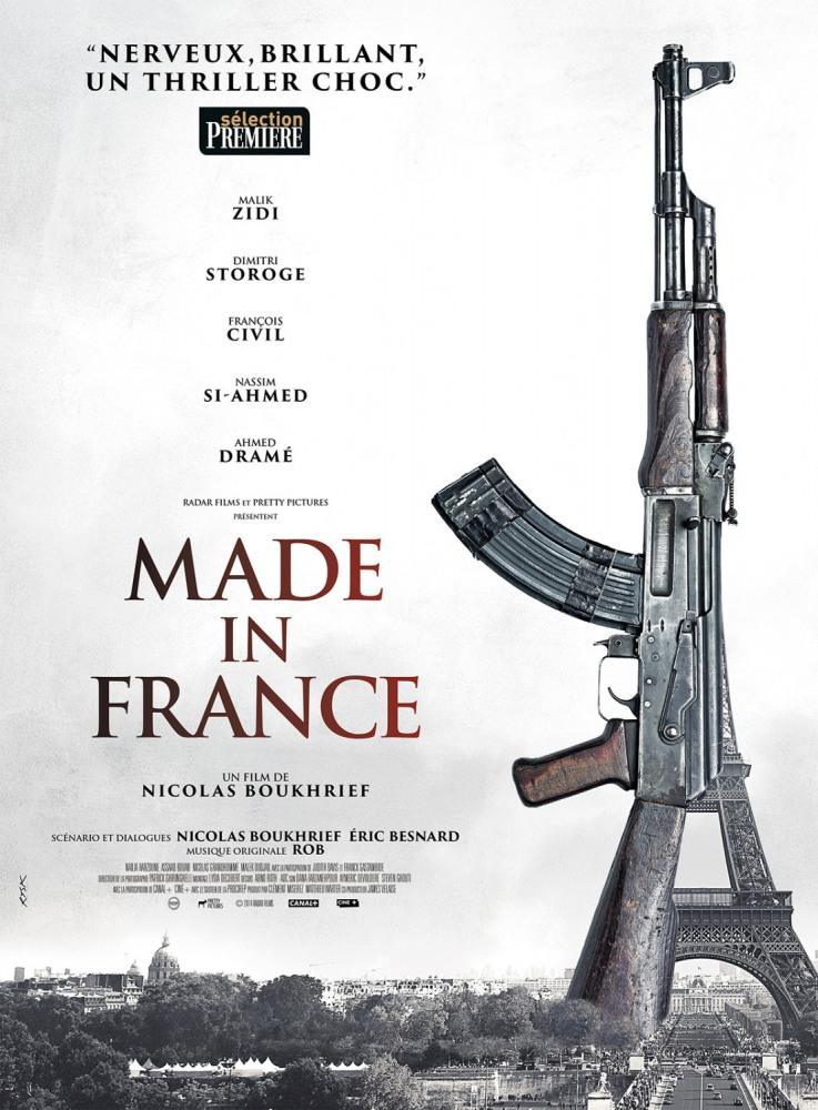 Сделано во Франции - Made in France