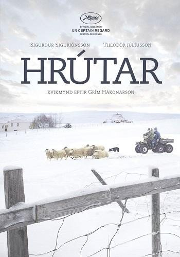 Бараны - HrГєtar