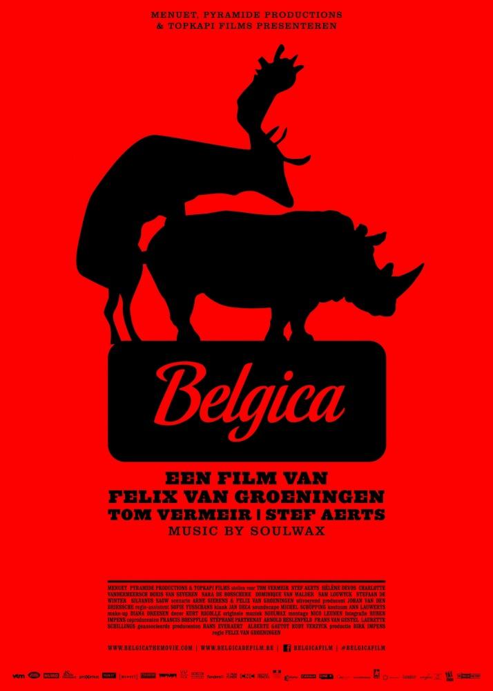 Бельгия - Belgica