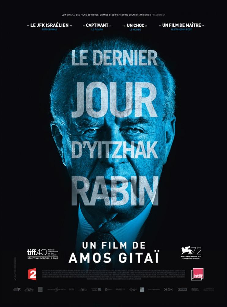 Рабин, последний день - Rabin, the Last Day