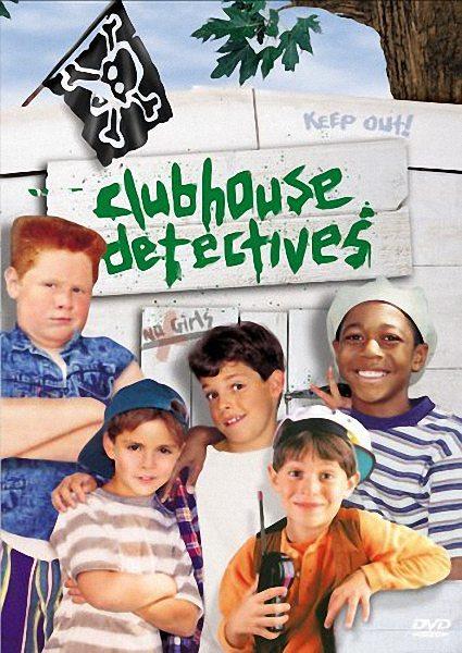 Клуб домашних детективов - Clubhouse Detectives