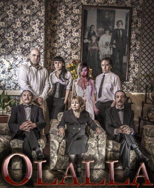 Олайя - Olalla