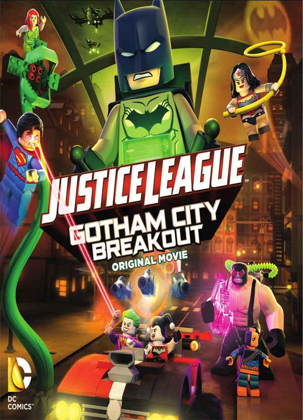 LEGO Супергерои DC: Лига Справедливости – Прорыв Готэм-Сити - Lego DC Comics Superheroes- Justice League - Gotham City Breakout