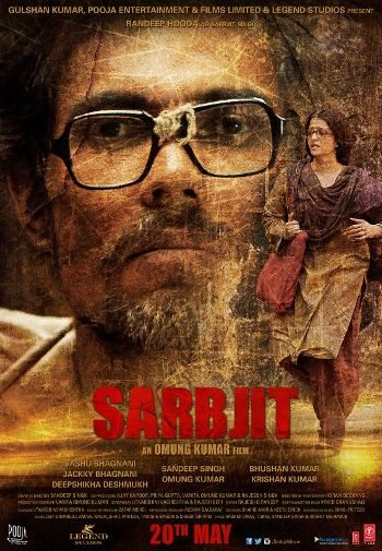 Сарбджит - Sarbjit