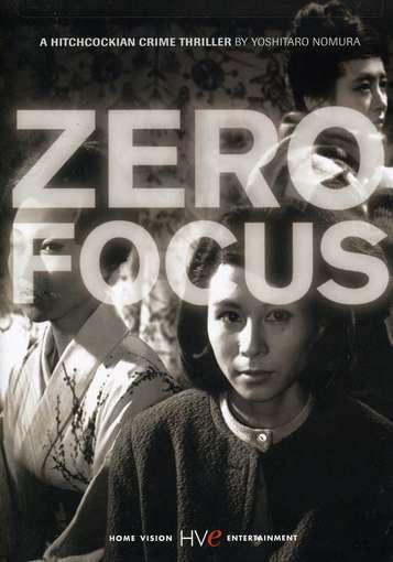 Нулевой фокус - Zero no shГґten