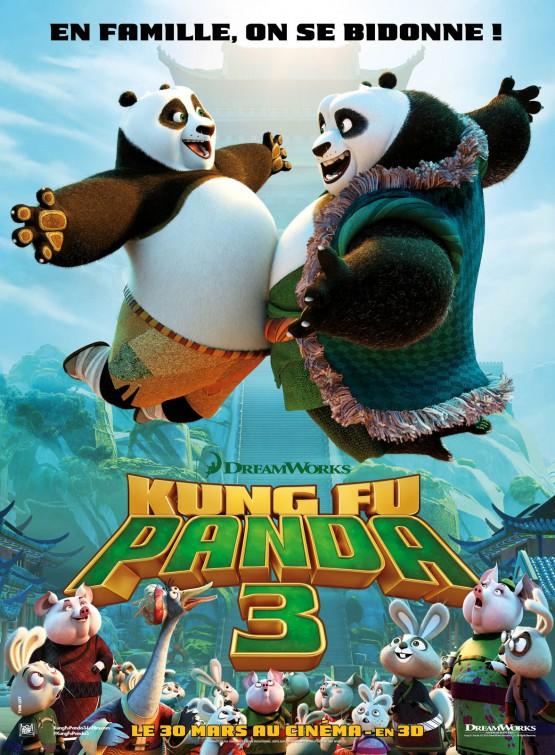 Кунг-фу Панда 3: Дополнительные материалы - Kung Fu Panda 3- Bonuces