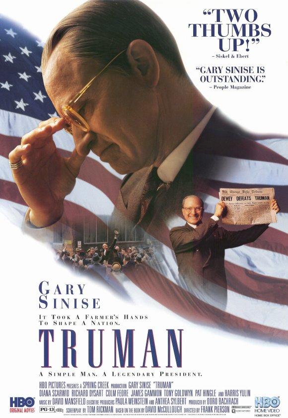 Трумэн - Truman