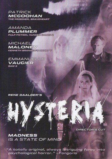 Истерия - Hysteria