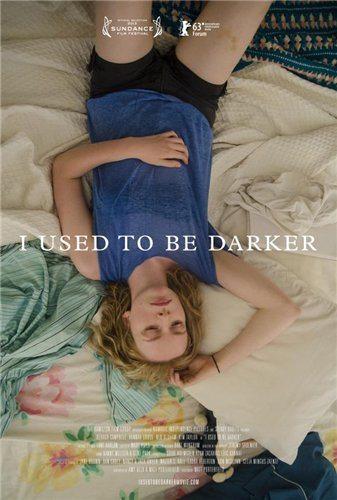 Раньше я был темнее - I Used to Be Darker