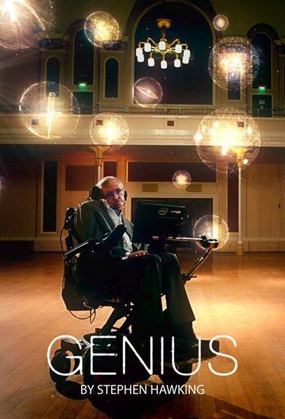 Настоящий гений со Стивеном Хокингом - Genius by Stephen Hawking