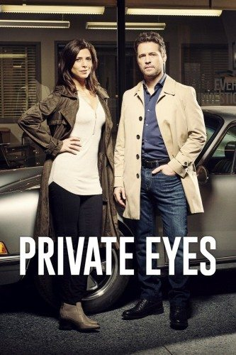 ������� ������ - Private Eyes