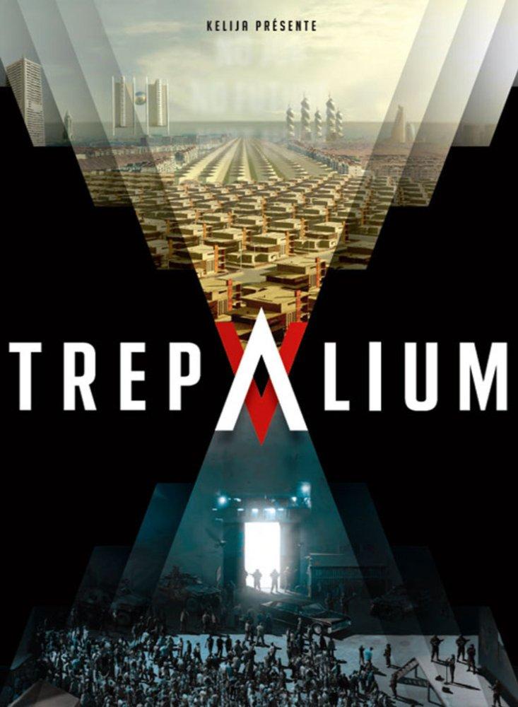 Трепалиум - Trepalium