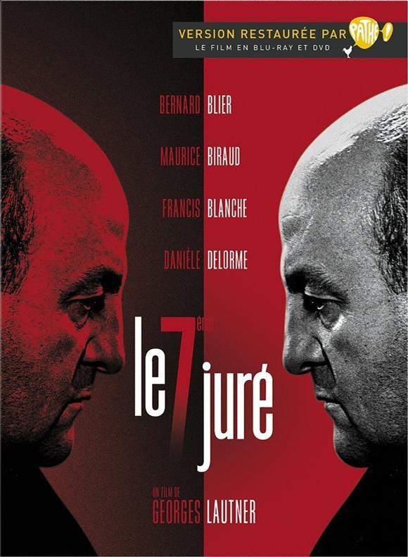 Седьмой присяжный - Le septiГЁme jurГ©