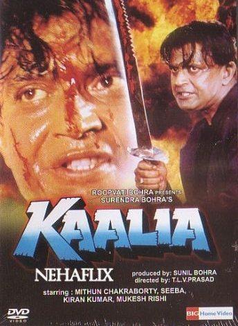 Калия - Kaalia