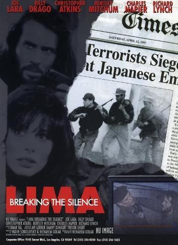 Лима: Сорвавшиеся с цепи - Lima- Breaking the Silence