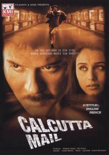 Роковая встреча - Calcutta Mail