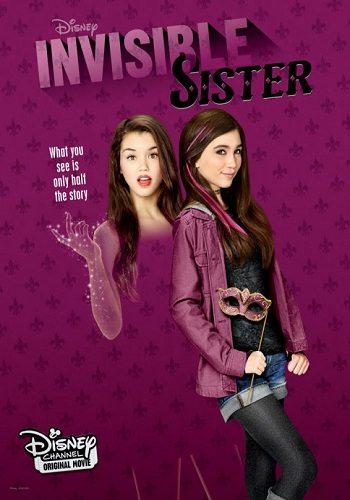 Невидимая сестра - Invisible Sister