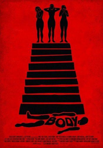Тело - Body