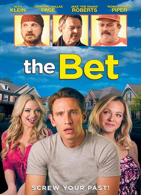 ���� - The Bet